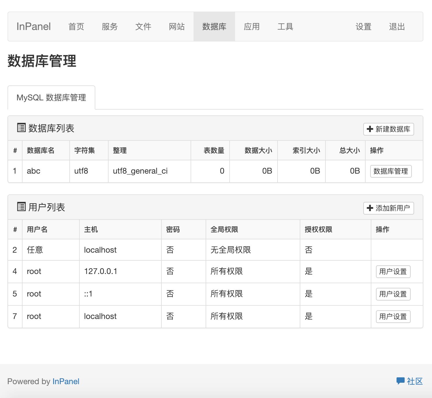 InPanel: Linux 服务器管理面板